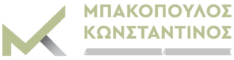 bakopoulos-diaitologos-athina